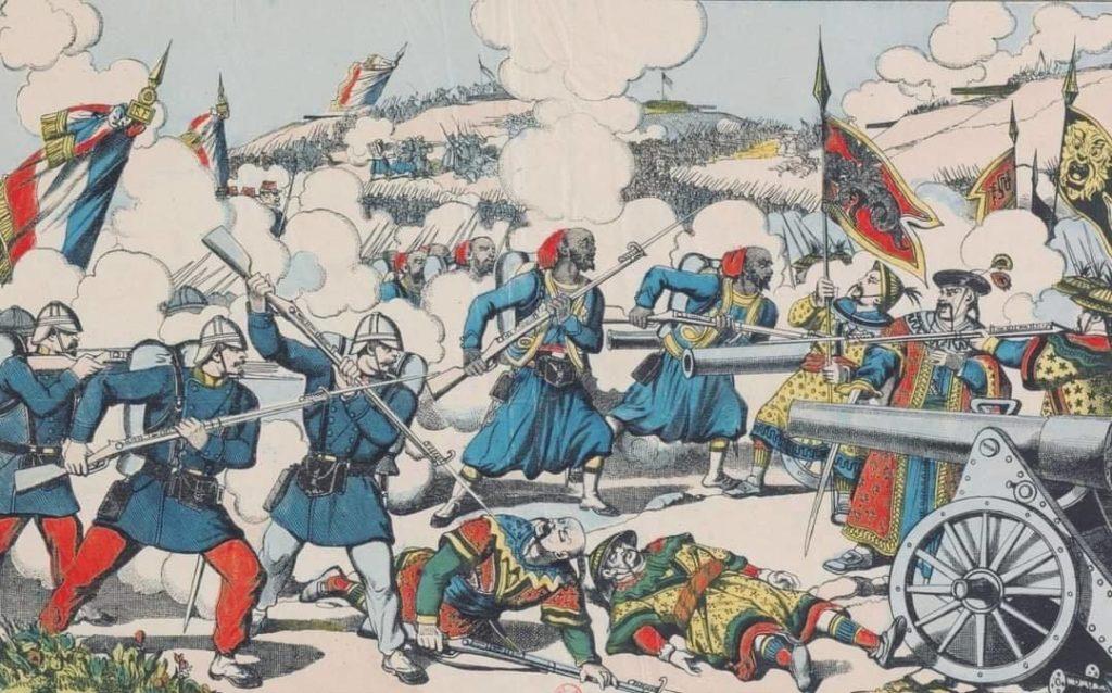 18 novembre bataille de Yu Oc