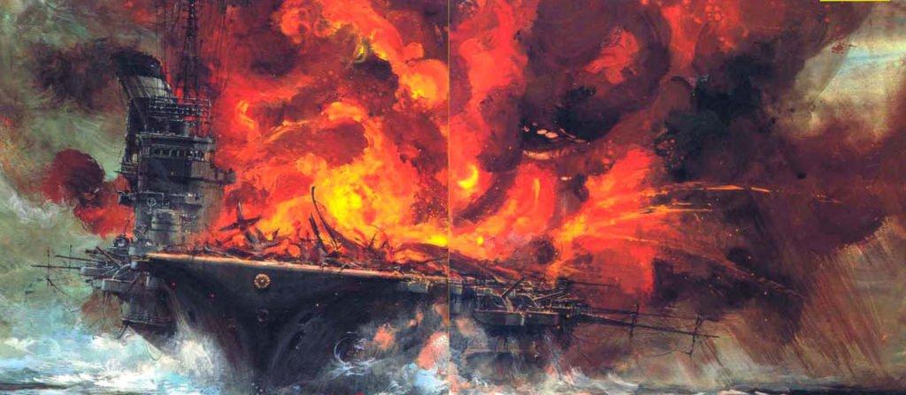 Explosion du Taiho